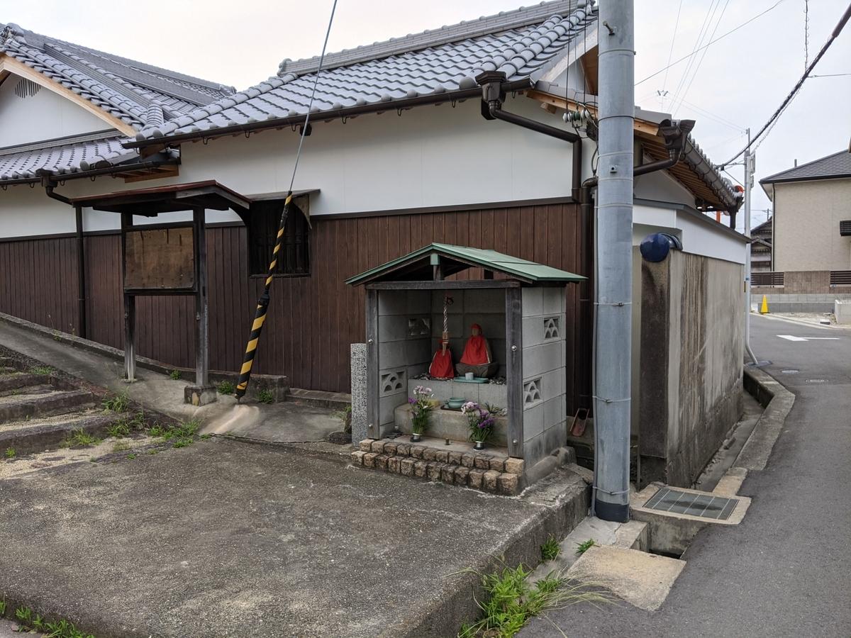 f:id:nanbo-takayama:20210627205821j:plain