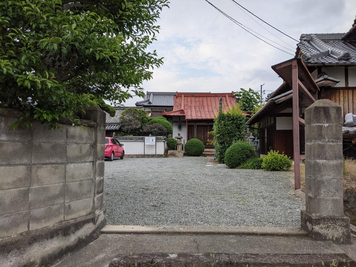 f:id:nanbo-takayama:20210627205938j:plain