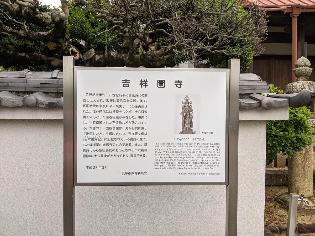 f:id:nanbo-takayama:20210627210104j:plain