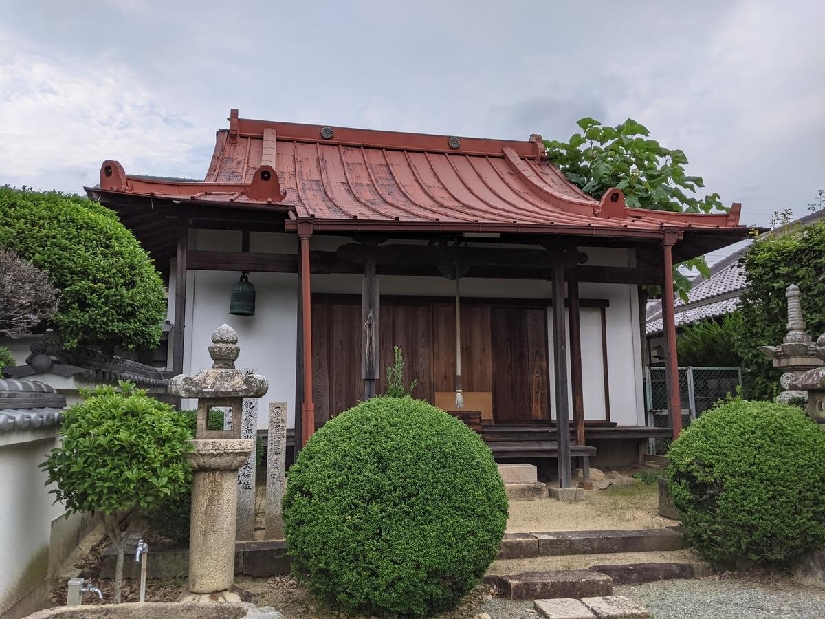 f:id:nanbo-takayama:20210627210355j:plain