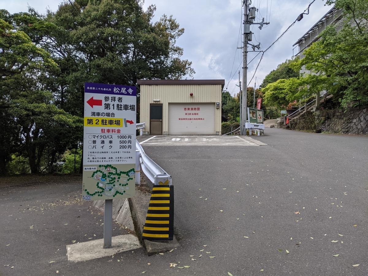 f:id:nanbo-takayama:20210630171318j:plain