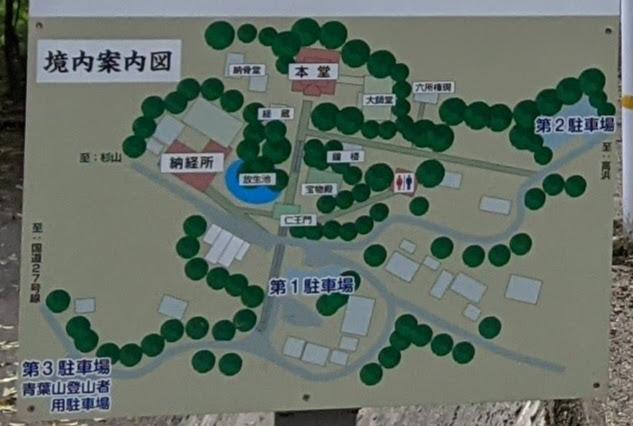 f:id:nanbo-takayama:20210630205240j:plain