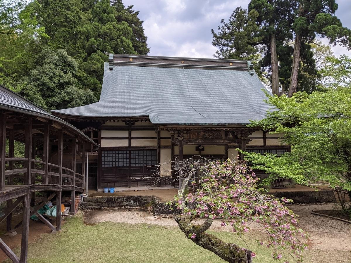 f:id:nanbo-takayama:20210630212154j:plain