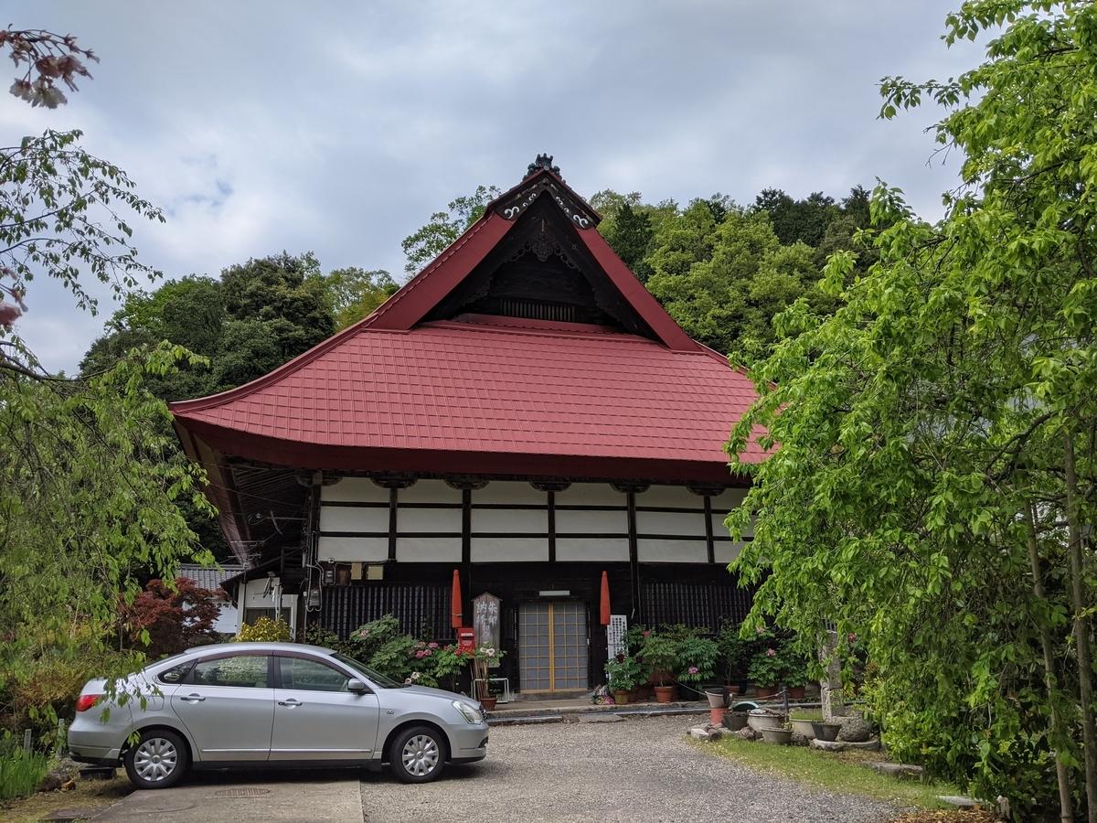 f:id:nanbo-takayama:20210630214039j:plain