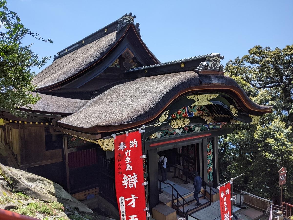 f:id:nanbo-takayama:20210701094506j:plain
