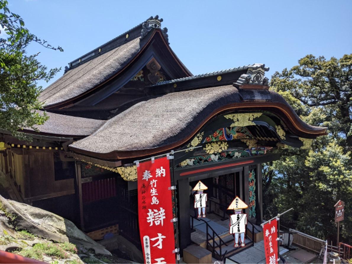 f:id:nanbo-takayama:20210701094641j:plain
