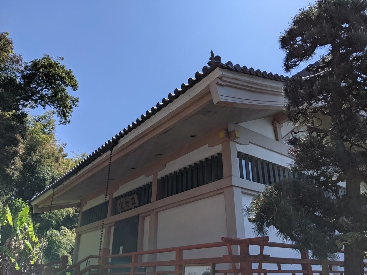 f:id:nanbo-takayama:20210701145051j:plain