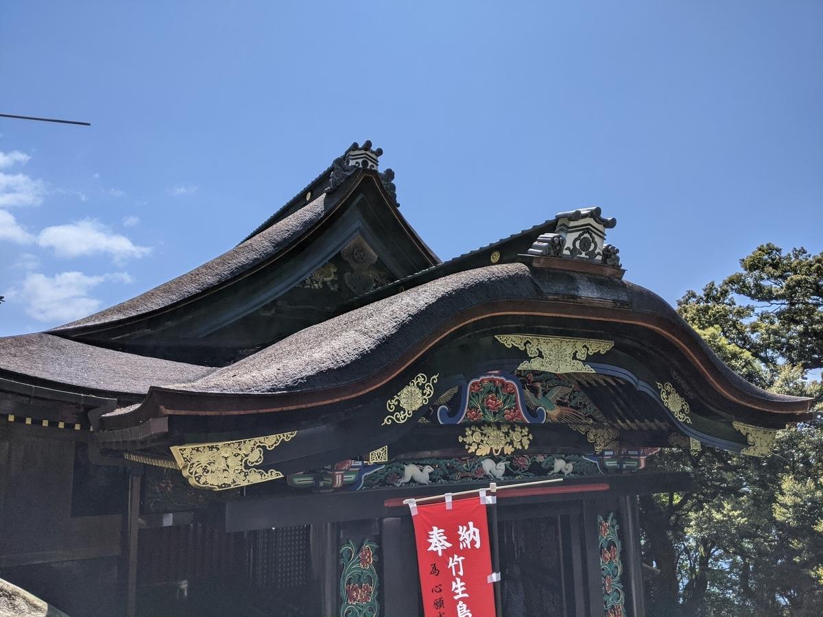 f:id:nanbo-takayama:20210701145900j:plain