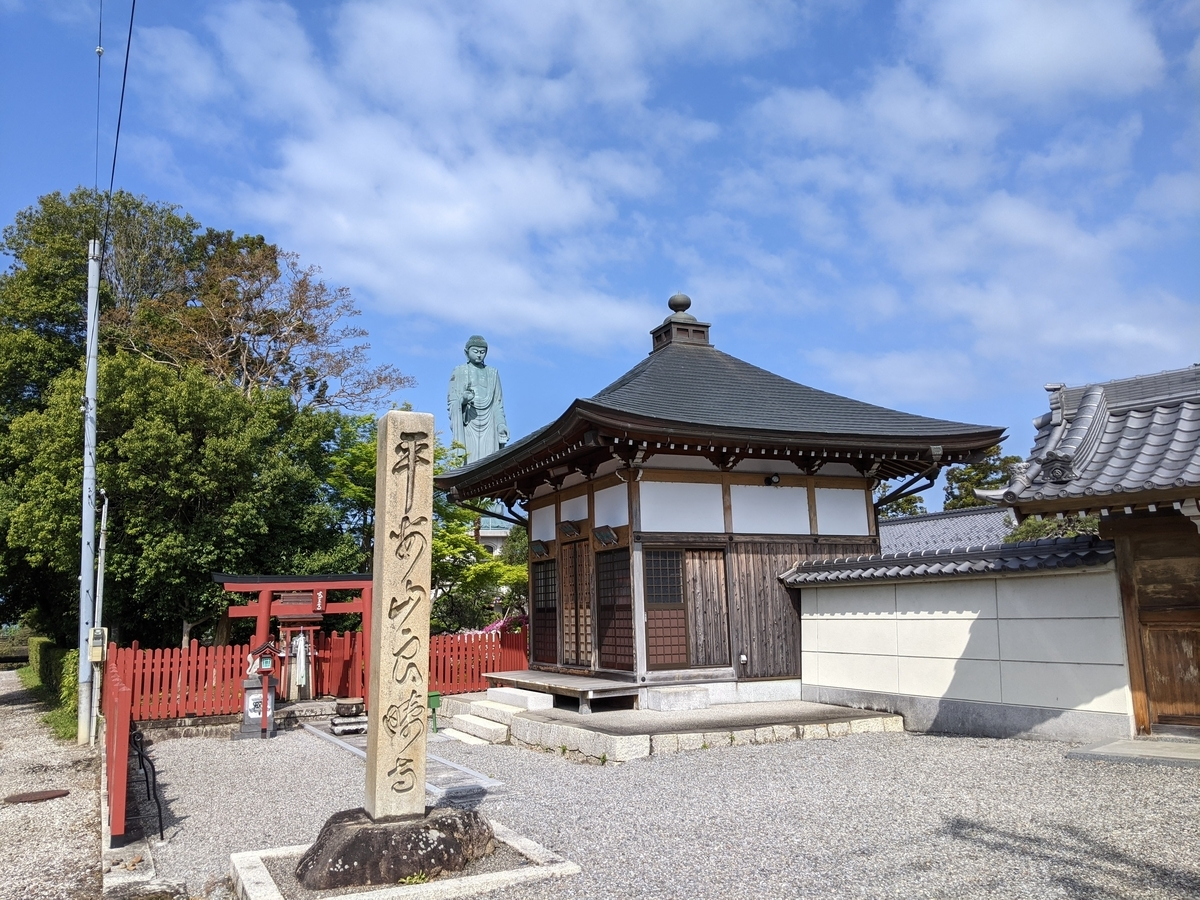 f:id:nanbo-takayama:20210701173841j:plain