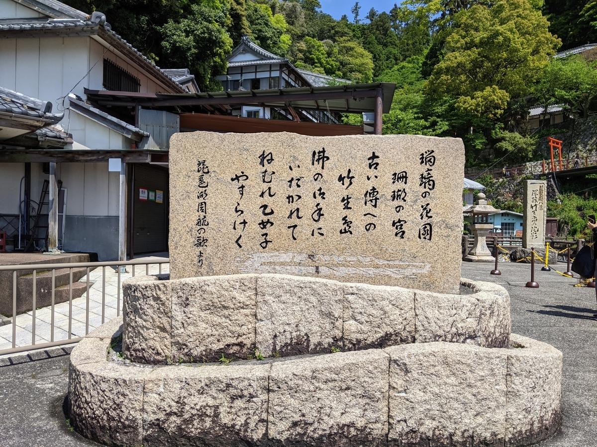 f:id:nanbo-takayama:20210701211459j:plain
