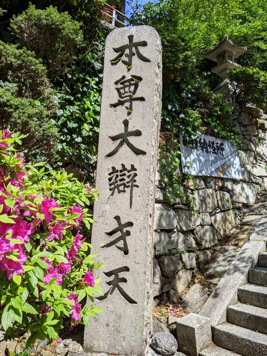 f:id:nanbo-takayama:20210701213833j:plain