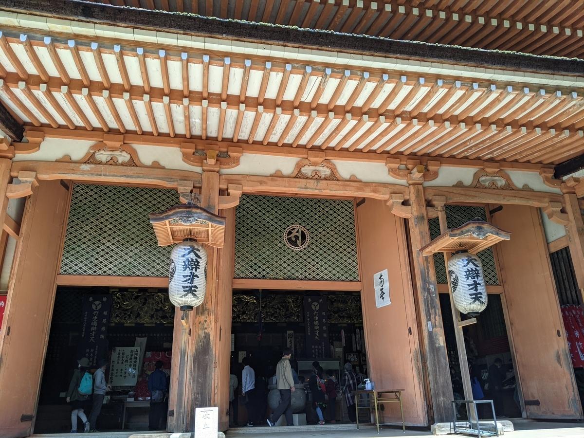 f:id:nanbo-takayama:20210702082008j:plain