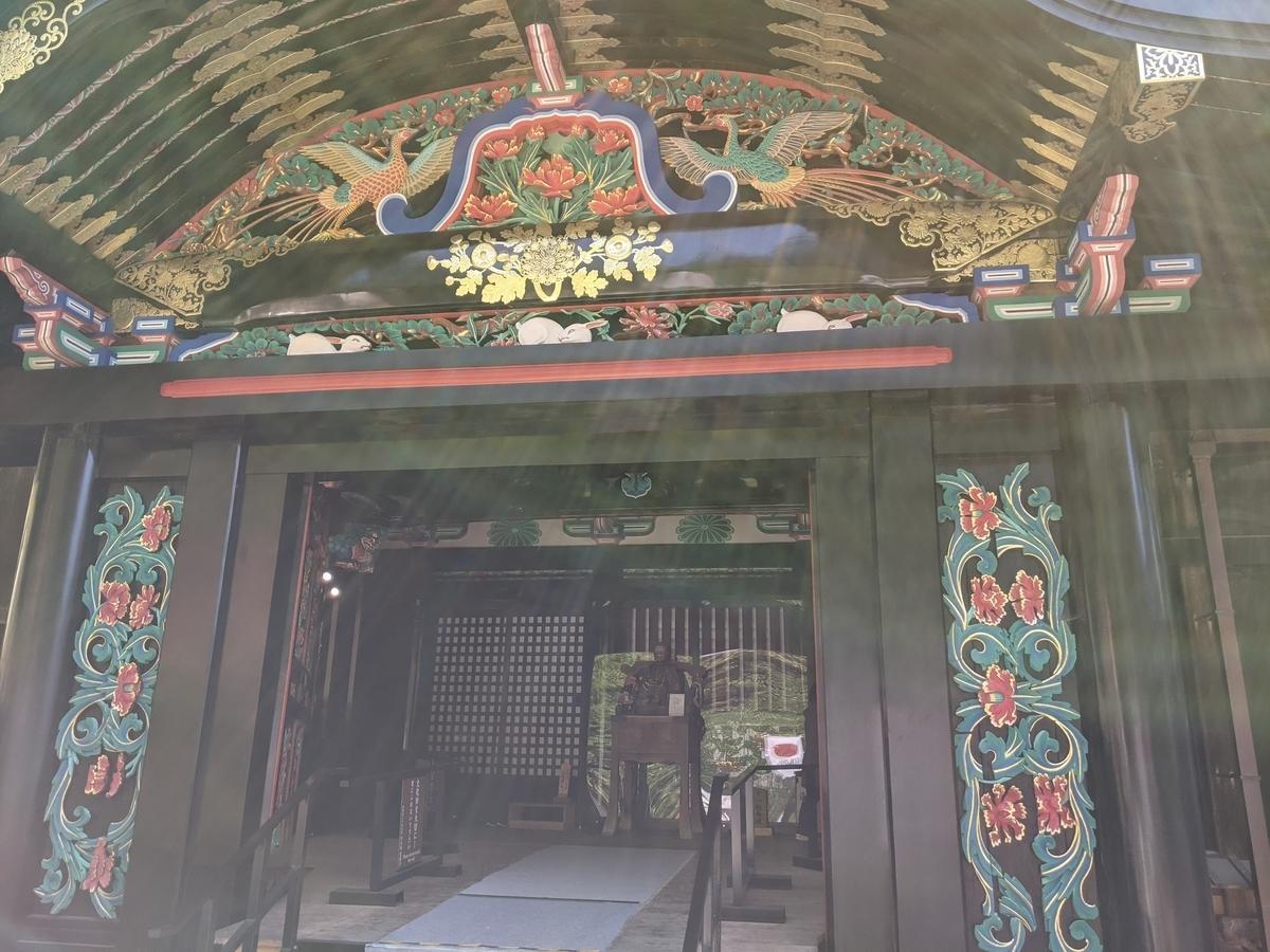 f:id:nanbo-takayama:20210702084341j:plain
