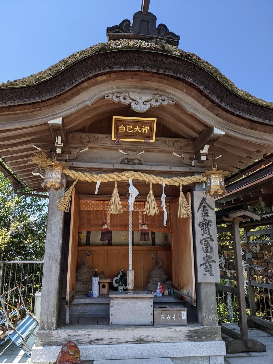 f:id:nanbo-takayama:20210702090243j:plain