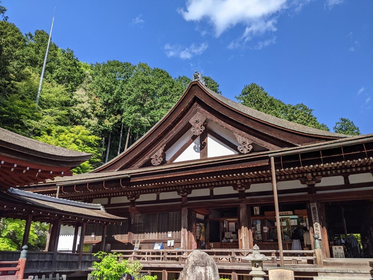 f:id:nanbo-takayama:20210702142526j:plain