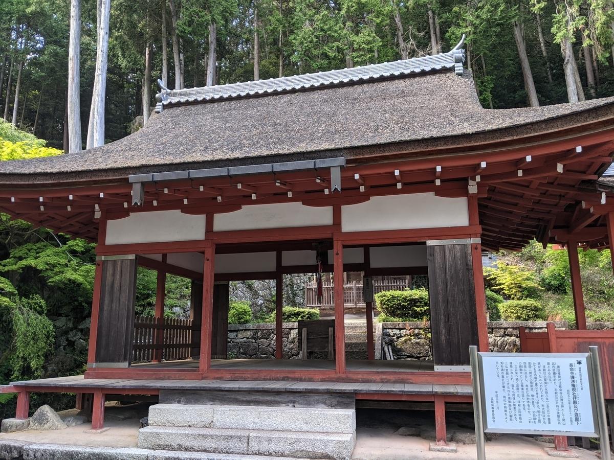 f:id:nanbo-takayama:20210702144805j:plain