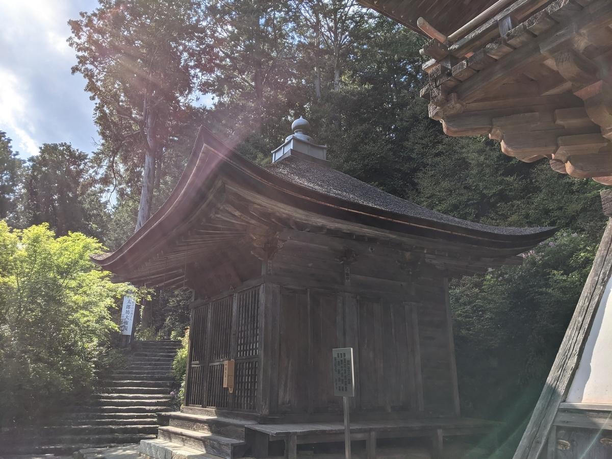 f:id:nanbo-takayama:20210702145759j:plain