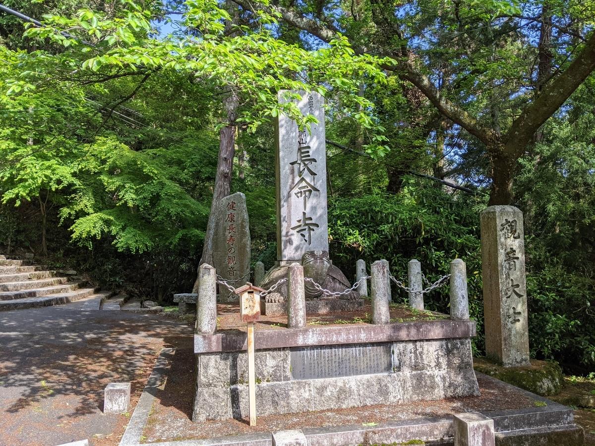 f:id:nanbo-takayama:20210702164025j:plain