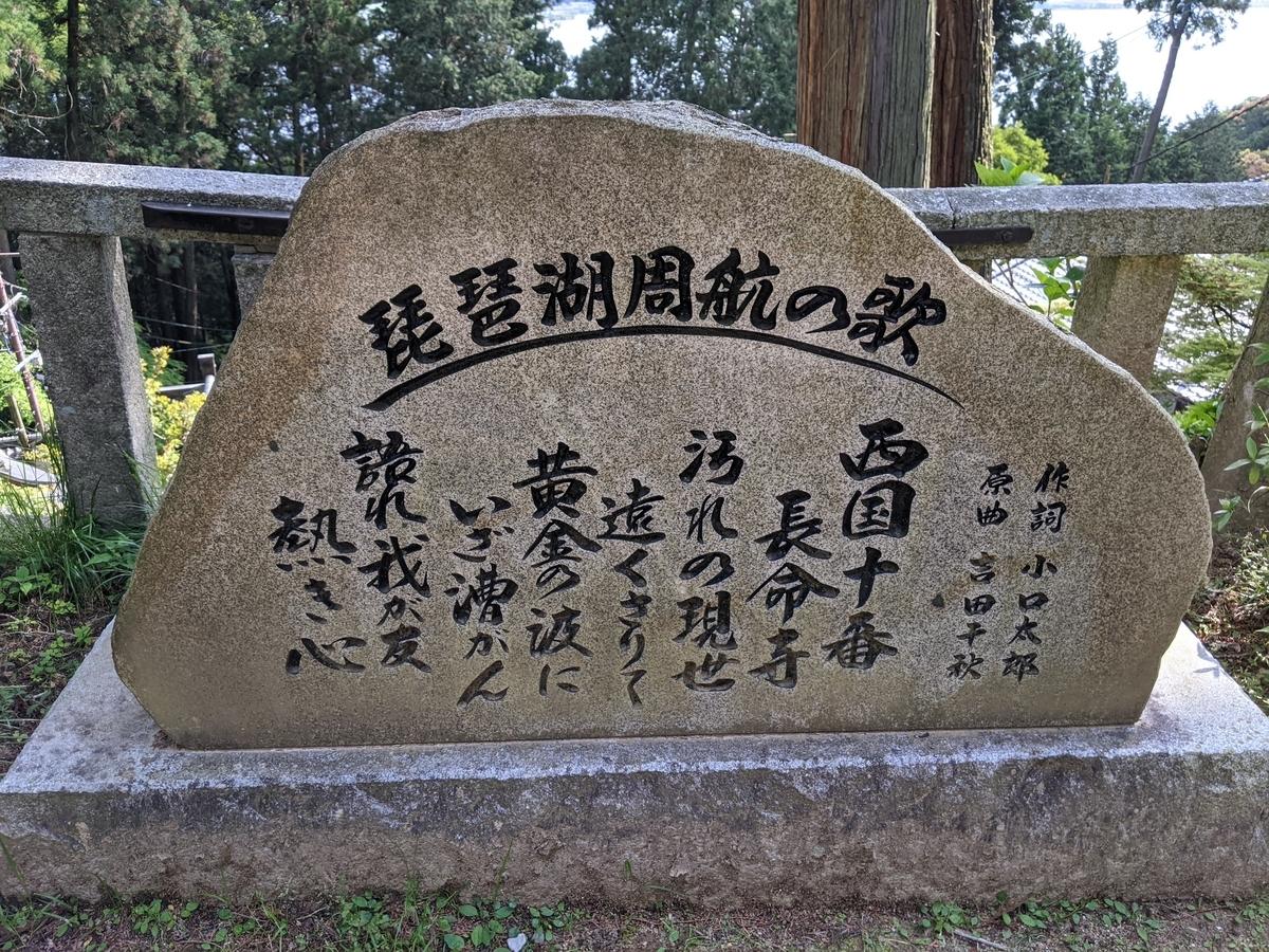 f:id:nanbo-takayama:20210702170808j:plain
