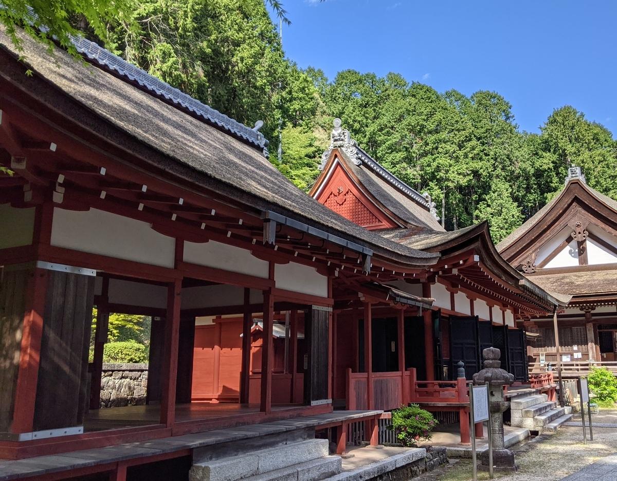 f:id:nanbo-takayama:20210702172418j:plain