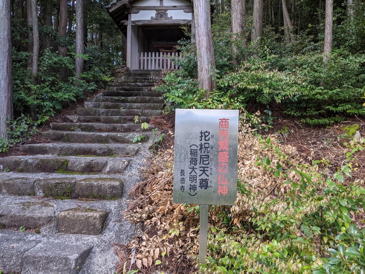 f:id:nanbo-takayama:20210703103620j:plain