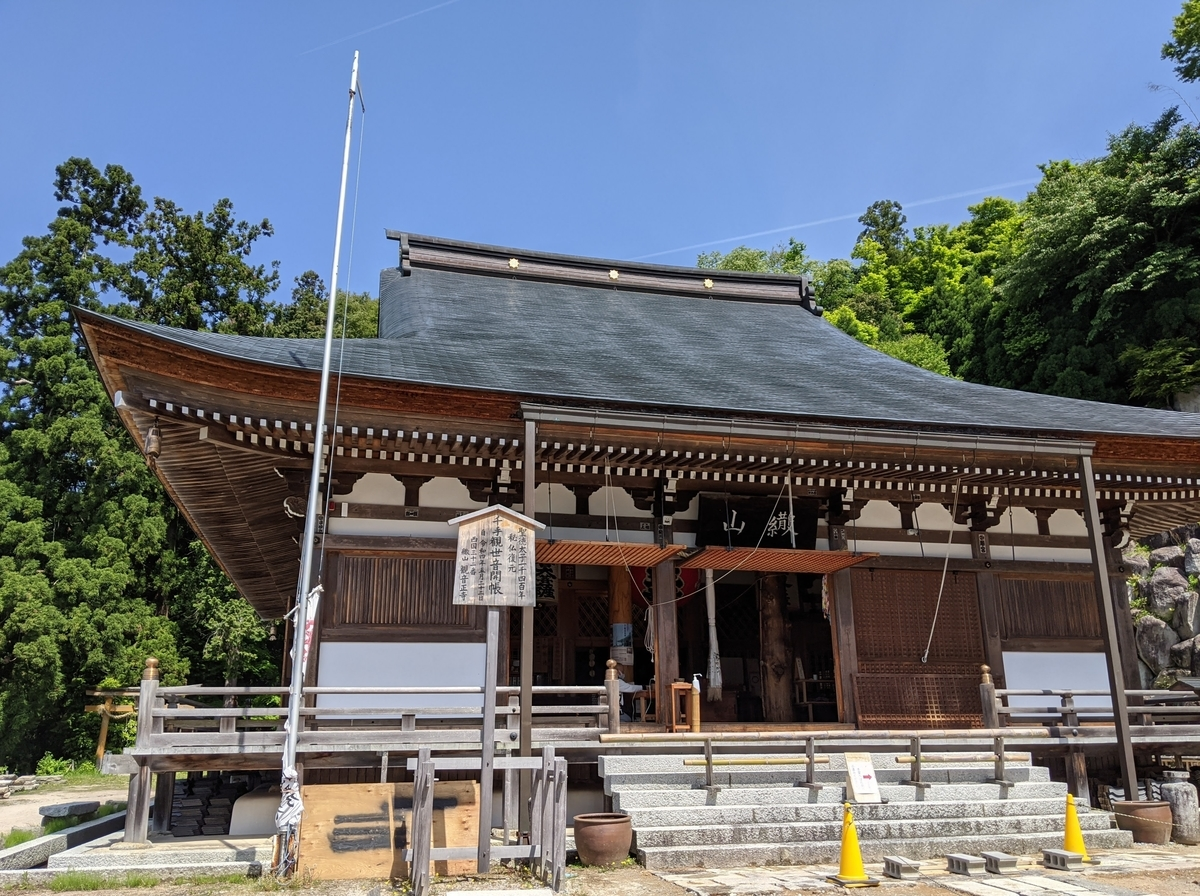 f:id:nanbo-takayama:20210703130938j:plain