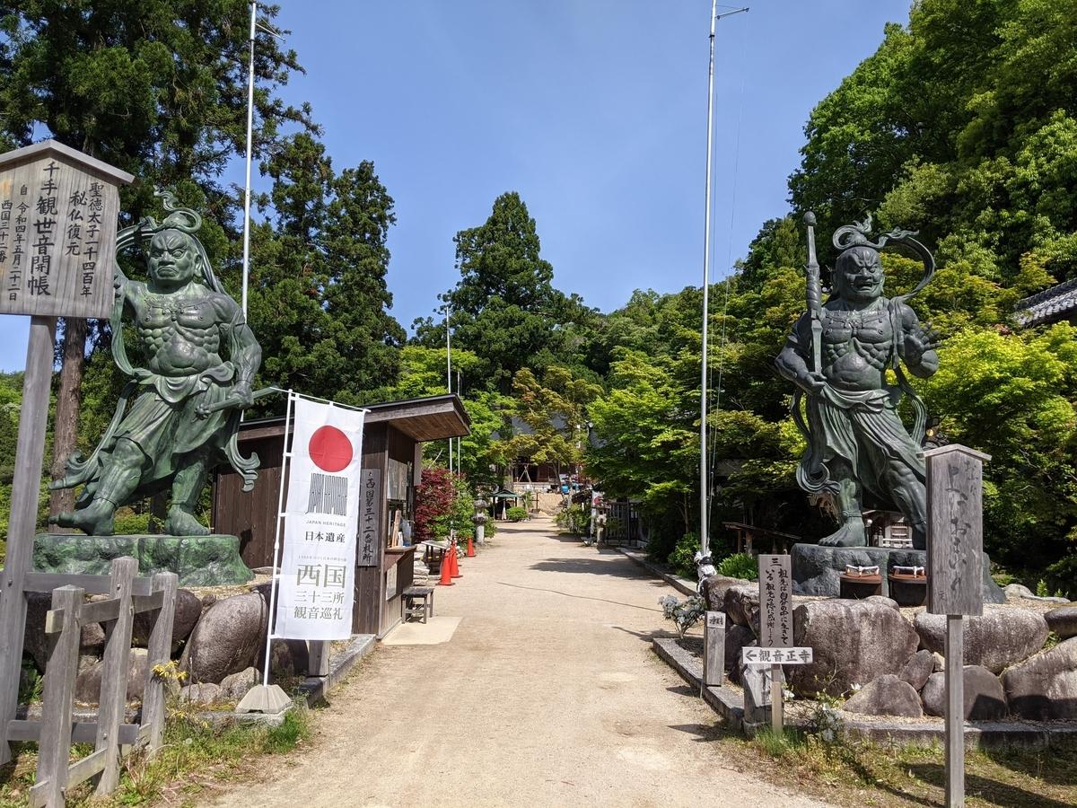 f:id:nanbo-takayama:20210703152318j:plain