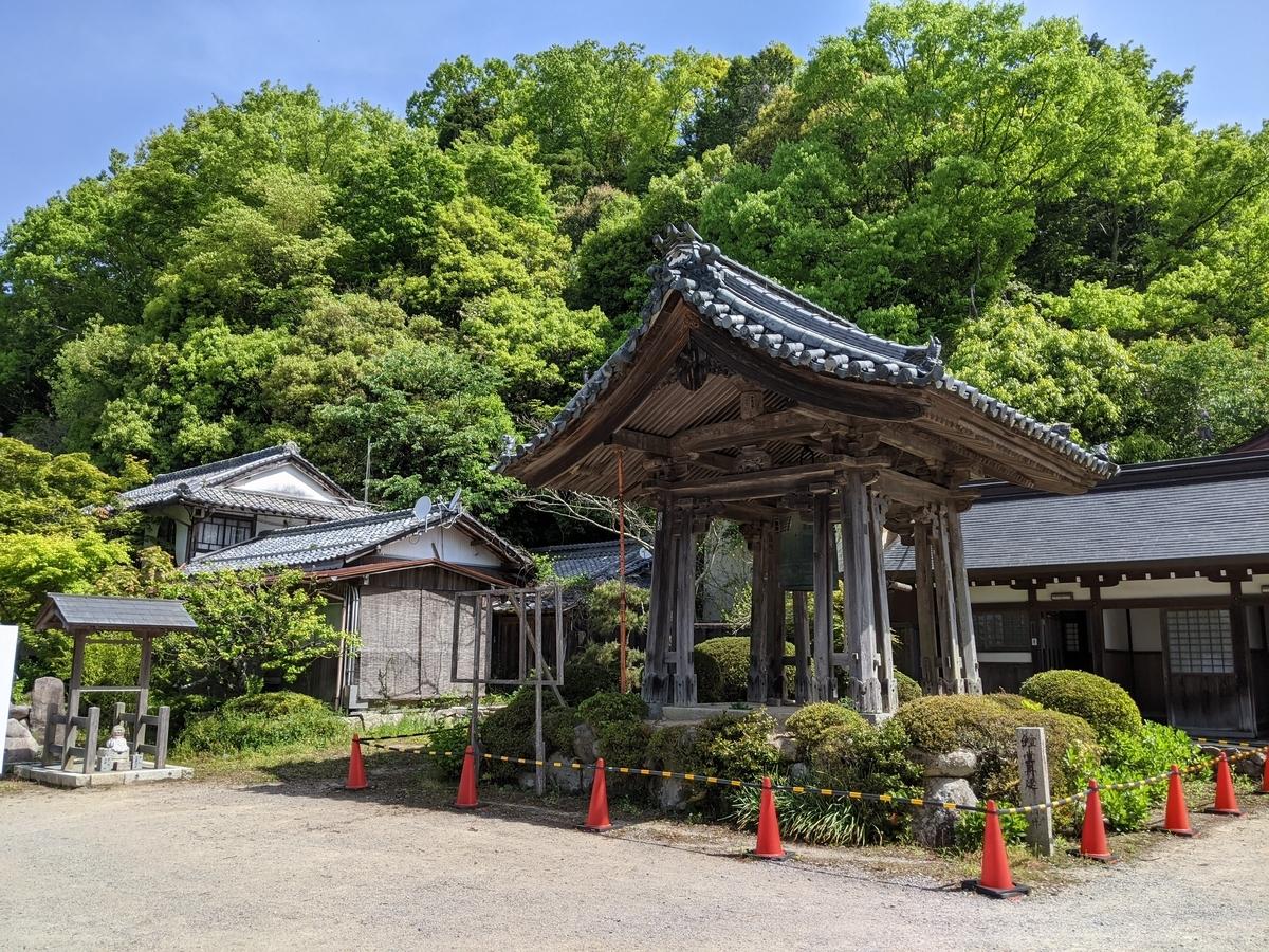 f:id:nanbo-takayama:20210703153218j:plain