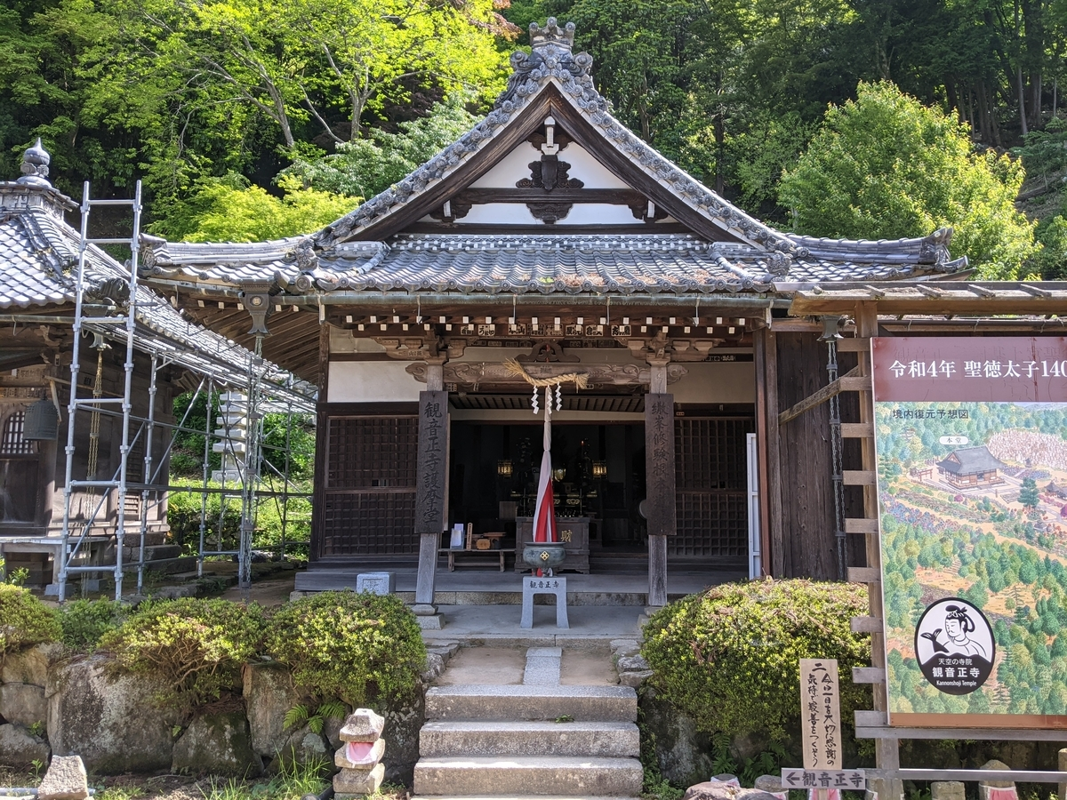f:id:nanbo-takayama:20210703155831j:plain