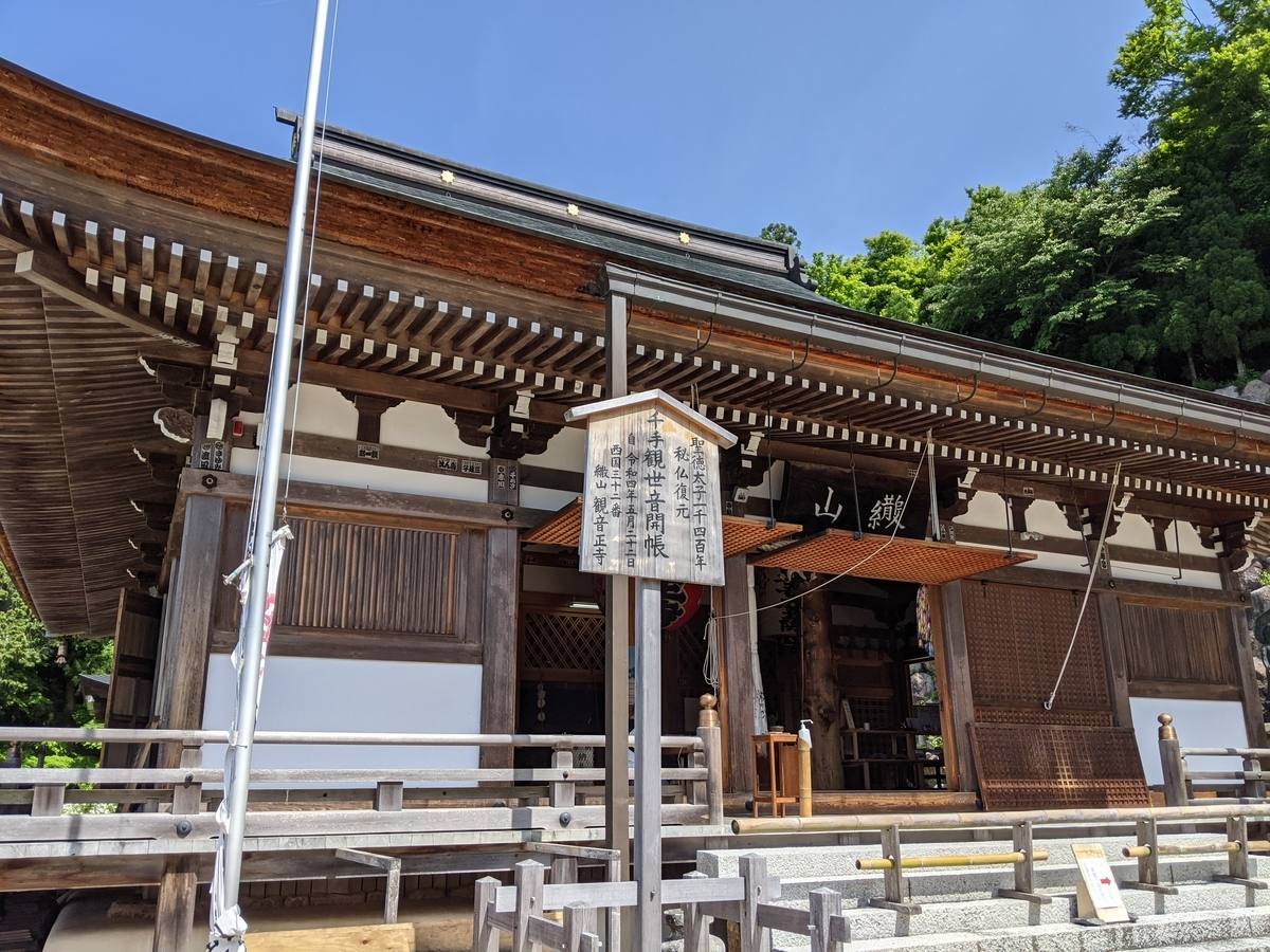 f:id:nanbo-takayama:20210703160126j:plain