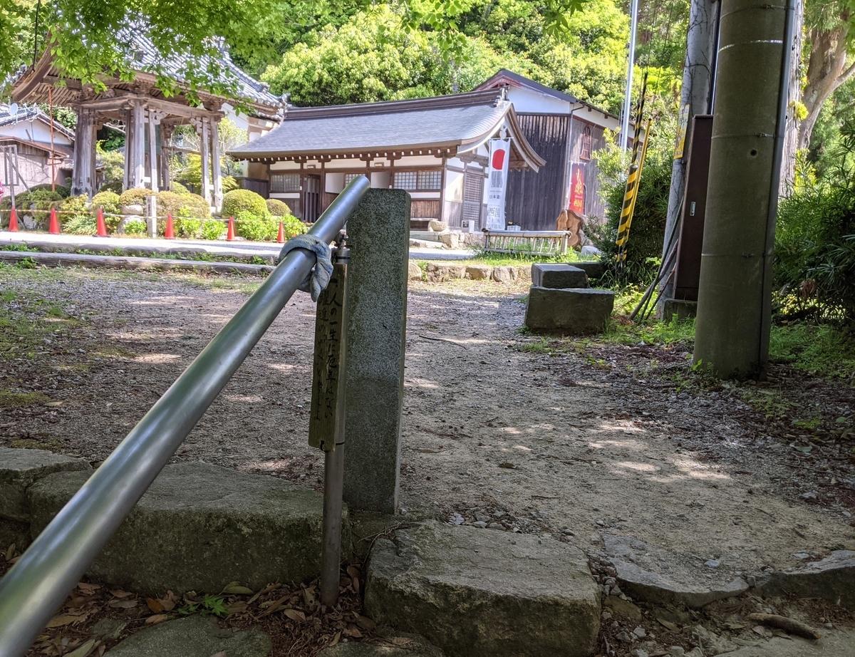 f:id:nanbo-takayama:20210704135128j:plain
