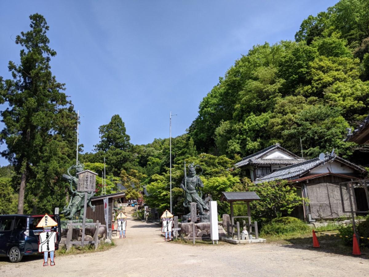 f:id:nanbo-takayama:20210704140138j:plain