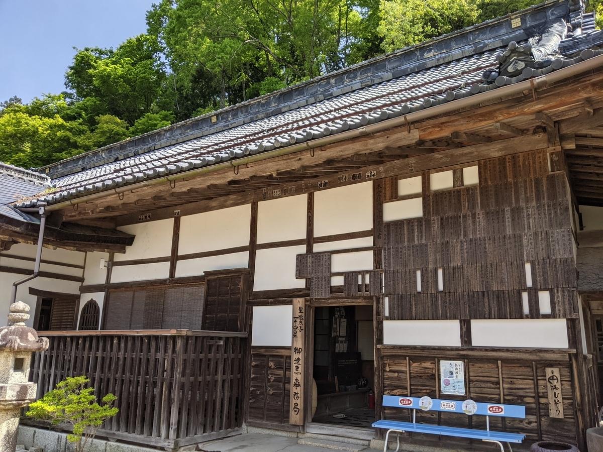 f:id:nanbo-takayama:20210704140601j:plain