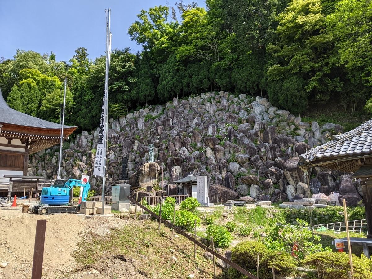 f:id:nanbo-takayama:20210704141648j:plain