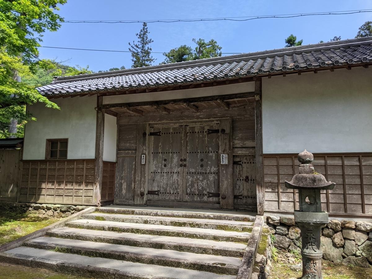 f:id:nanbo-takayama:20210707085215j:plain