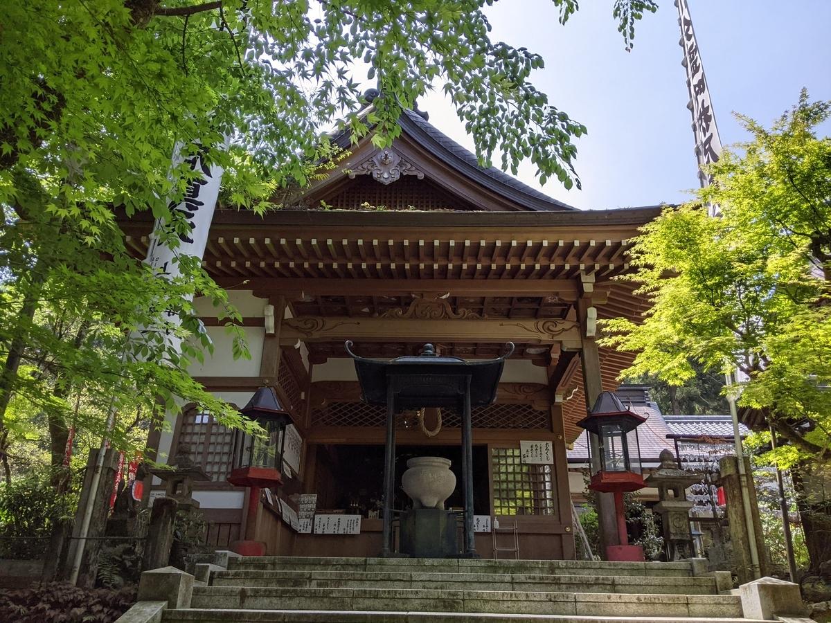 f:id:nanbo-takayama:20210707090630j:plain