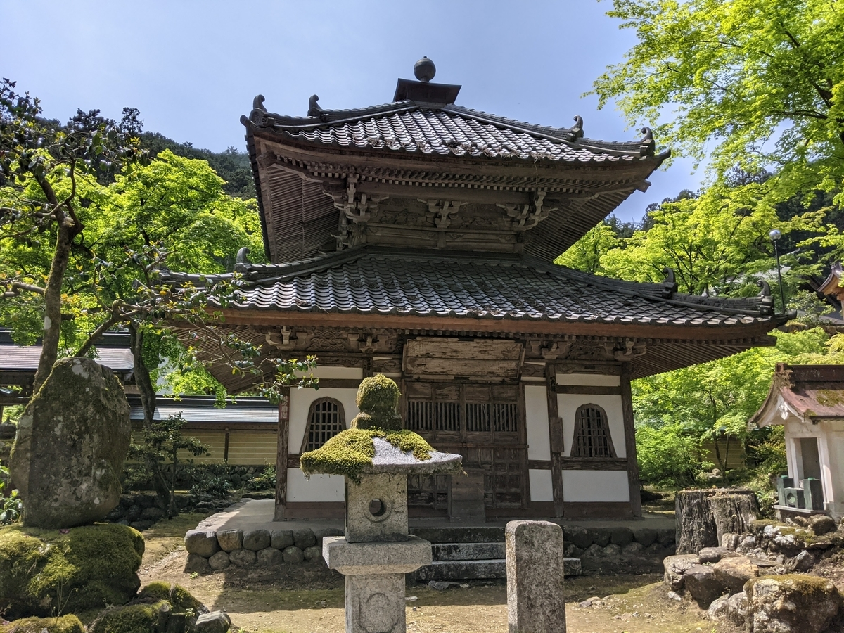 f:id:nanbo-takayama:20210707091959j:plain