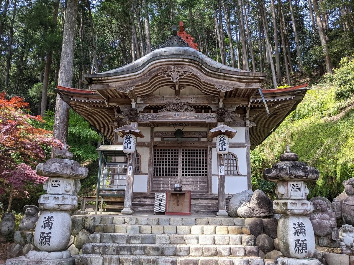 f:id:nanbo-takayama:20210707094304j:plain