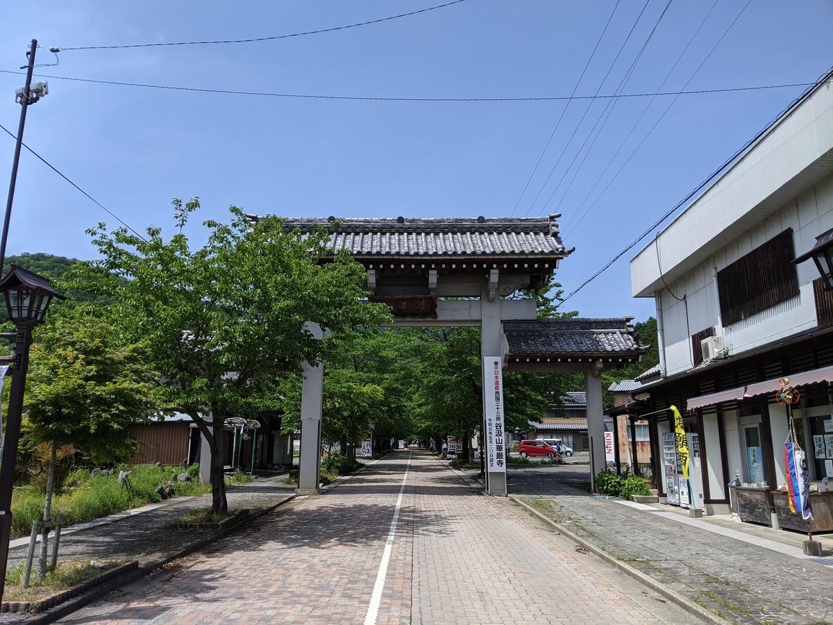 f:id:nanbo-takayama:20210707131431j:plain