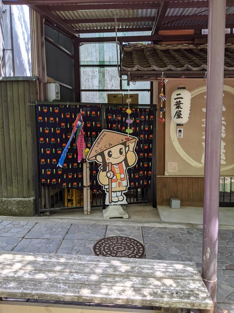 f:id:nanbo-takayama:20210707132301j:plain