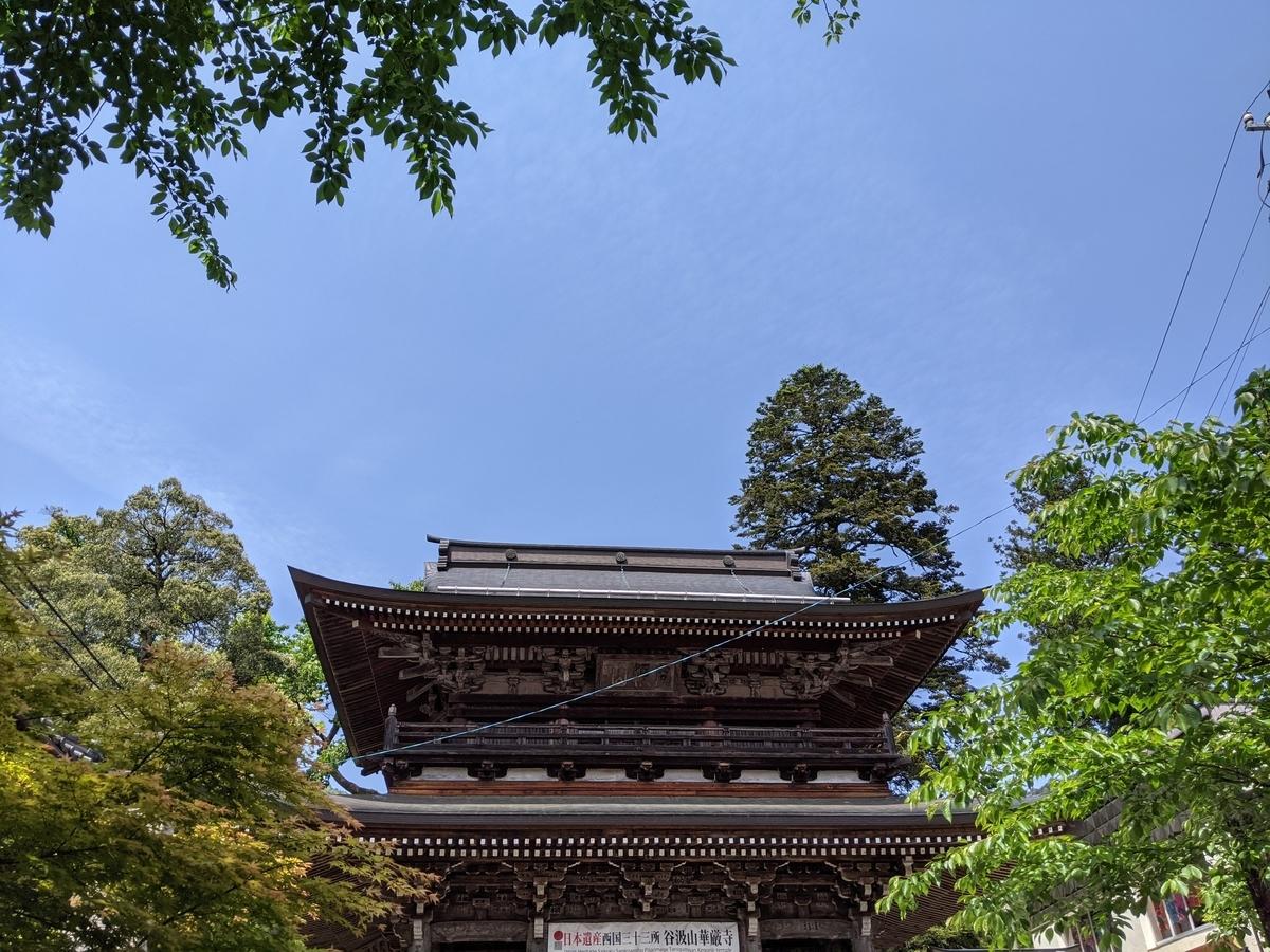 f:id:nanbo-takayama:20210707132823j:plain