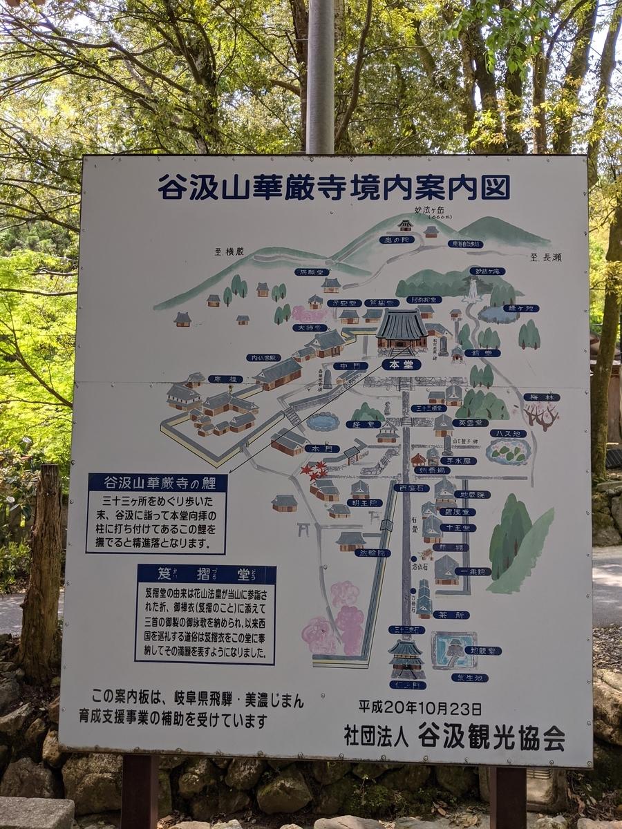 f:id:nanbo-takayama:20210707134111j:plain