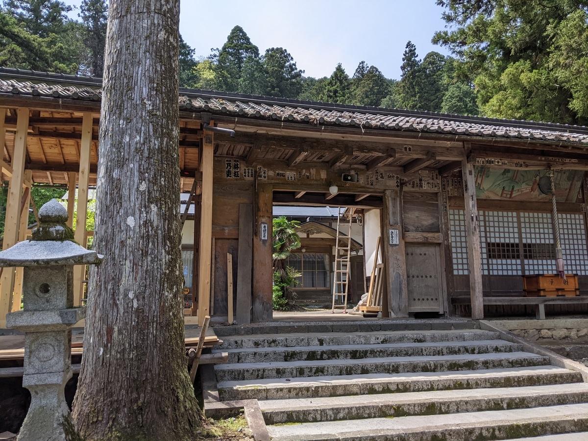 f:id:nanbo-takayama:20210707134347j:plain