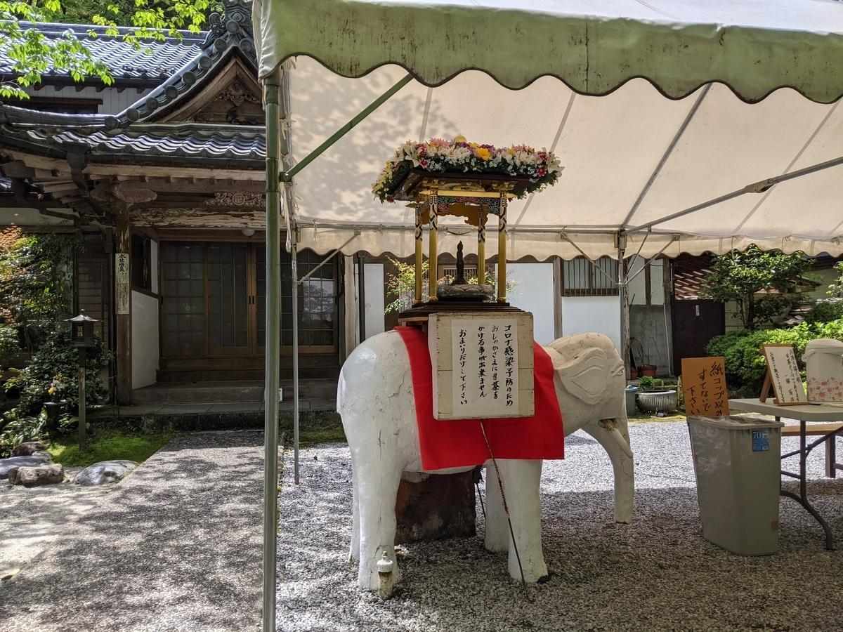 f:id:nanbo-takayama:20210707134853j:plain