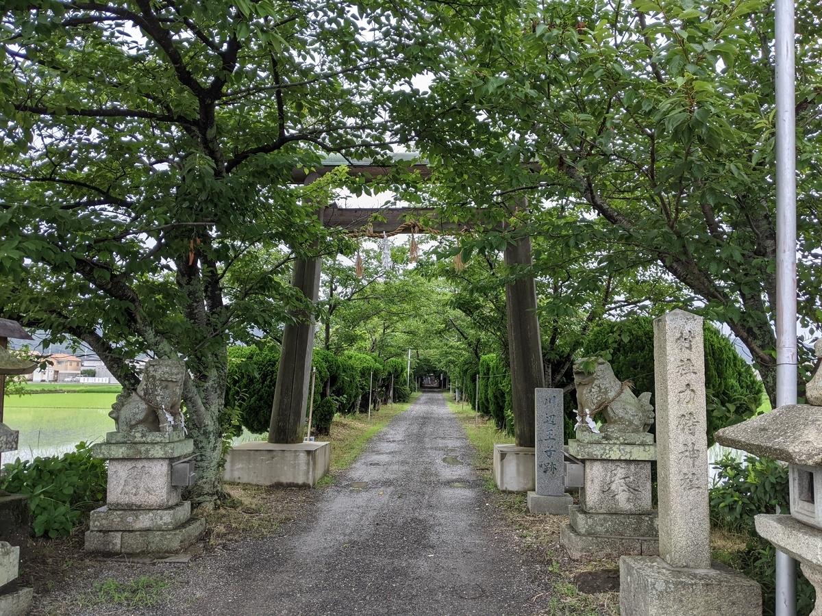f:id:nanbo-takayama:20210710093719j:plain