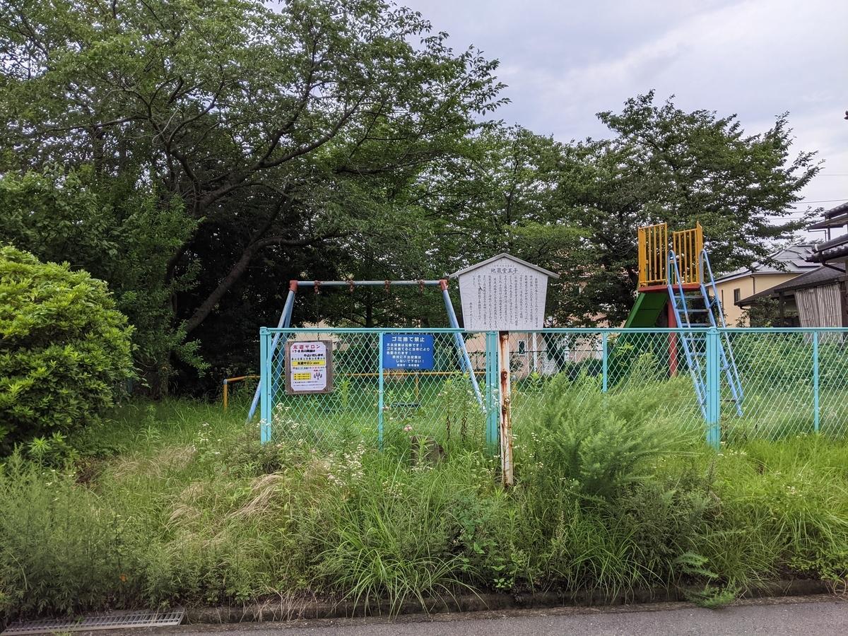 f:id:nanbo-takayama:20210710114724j:plain