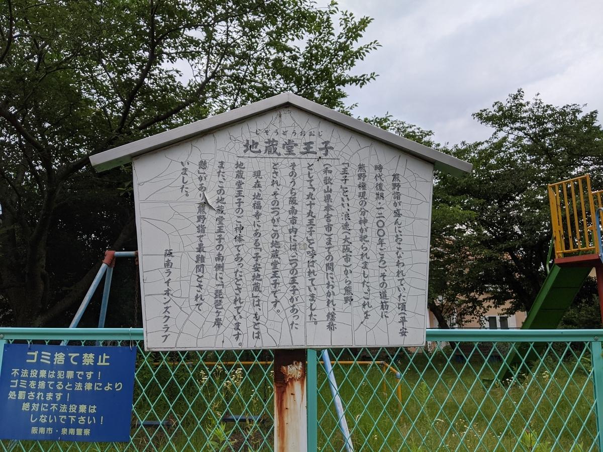 f:id:nanbo-takayama:20210710114822j:plain