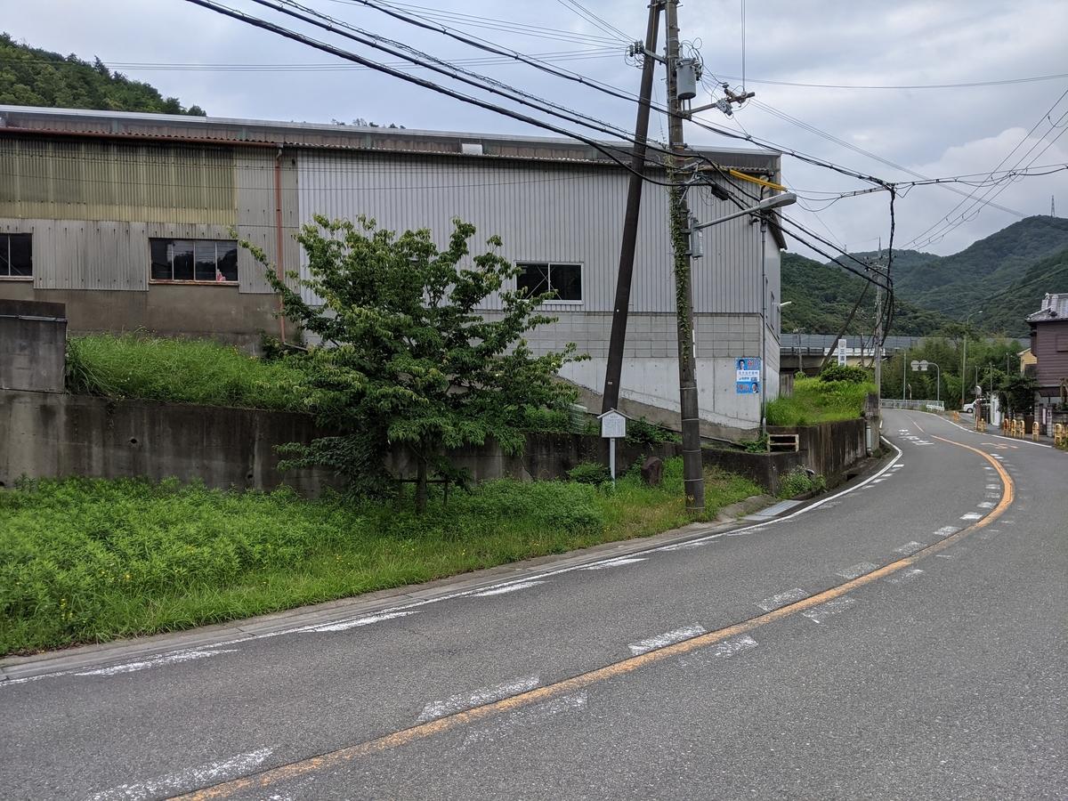 f:id:nanbo-takayama:20210711093541j:plain