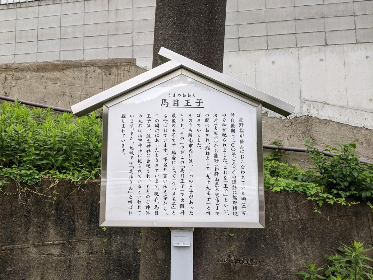 f:id:nanbo-takayama:20210711093629j:plain