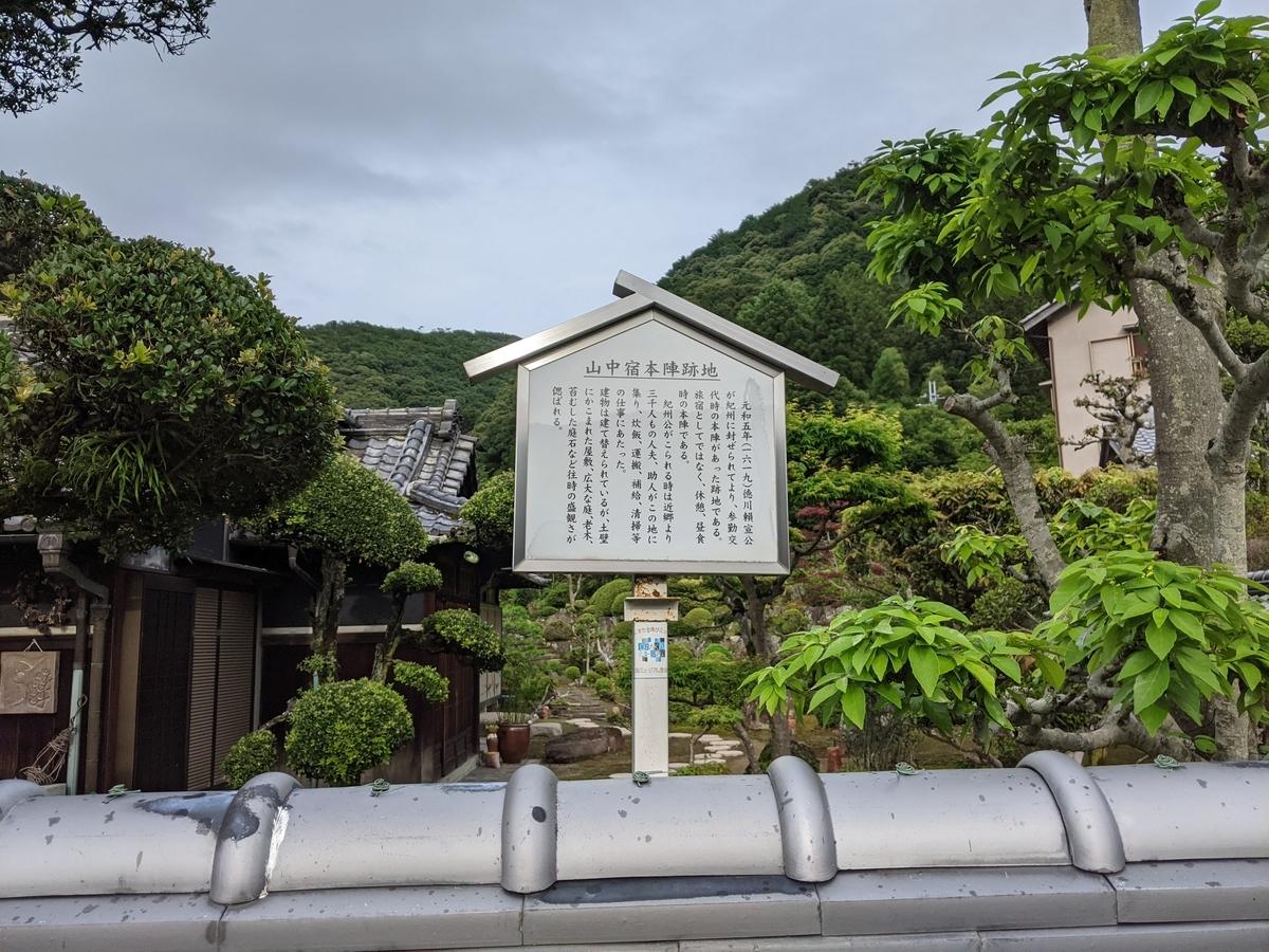 f:id:nanbo-takayama:20210711101753j:plain
